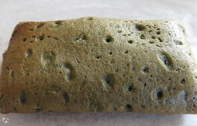 アトピーお菓子 グルテンフリー よもぎ米粉クレープ